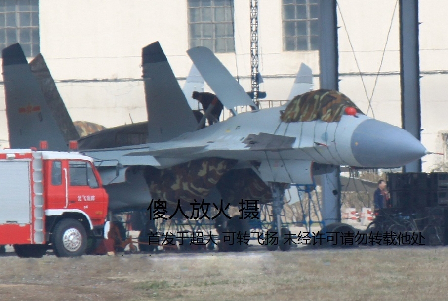 Chinese J-14 Flying Shark